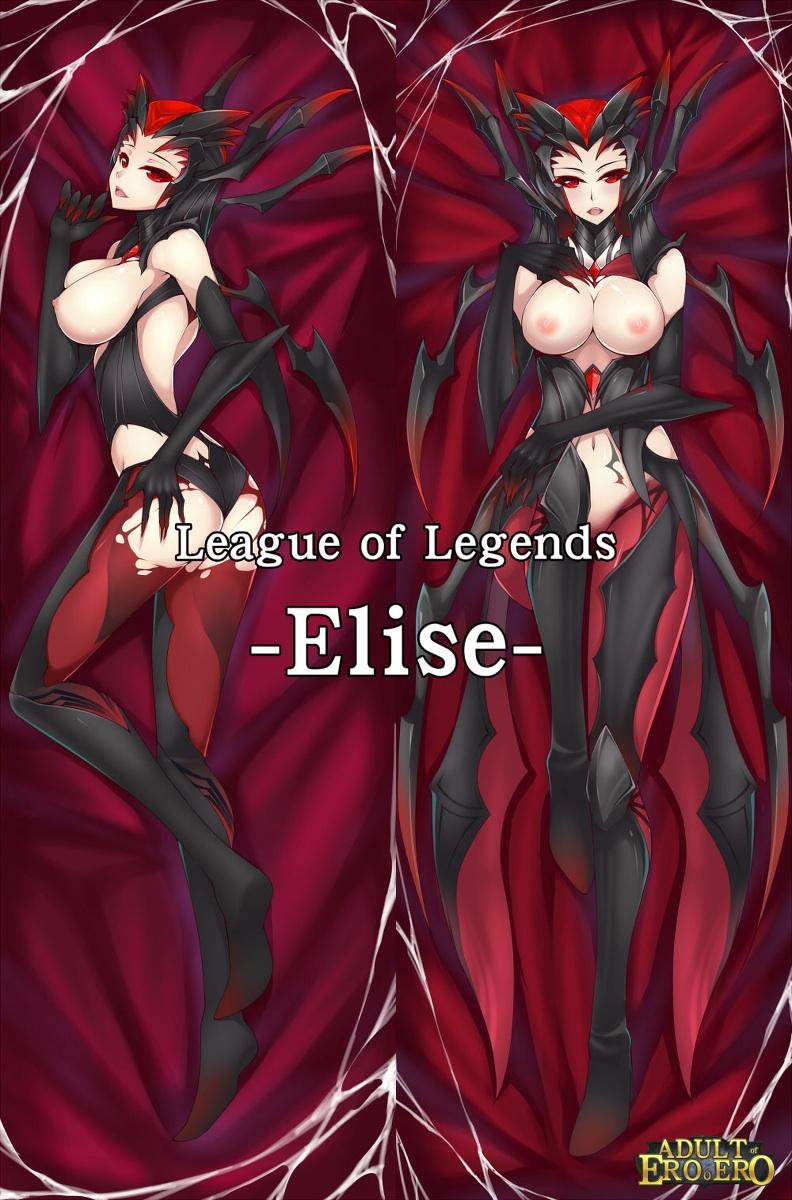 League of legends big tits