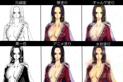 Kawaiihentai.com - One Piece Boa Hancok Hentai (329)