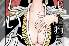 Kawaiihentai.com - One Piece Boa Hancok Hentai (527)