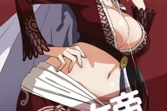 Kawaiihentai.com - One Piece Boa Hancok Hentai (537)