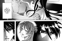 KawaiiHentai - Kiss Of The Dead 24