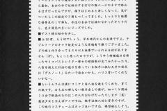 Kawaiihentai.com - Mahou_shoujo1 (3)