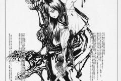Kawaiihentai.com - Mahou_shoujo3 (1)
