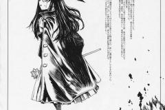 Kawaiihentai.com - Mahou_shoujo3 (2)