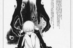 Kawaiihentai.com - Mahou_shoujo3 (3)