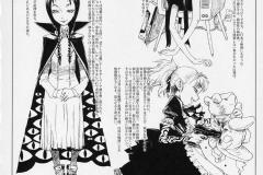 Kawaiihentai.com - Mahou_shoujo3 (4)