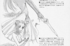 Kawaiihentai.com - Mahou_shoujo5 (4)