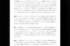 Kawaiihentai.com - Mahou Shoujo 3 (30)