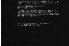 Nyuujoku Mokushiroku KawaiiHentai 3