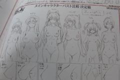 Oppai Pack 46 - KawaiiHentai (30)
