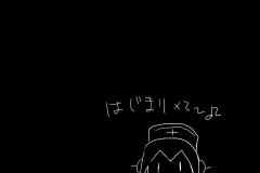 KawaiiHentai -Sonico Kenkou Nama Shibori! - 6
