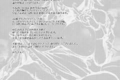 Kawaiihentai.com - Please Sakuya-San (21)