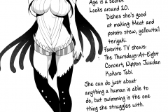 kawaiihentai.com The Sister of The Woods With a Thousand Young (25)