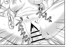 Want to Play Pranks on Sleeping Sonico-chan! KawaiiHentai 8
