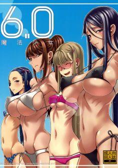 Mahou Shoujo – 06